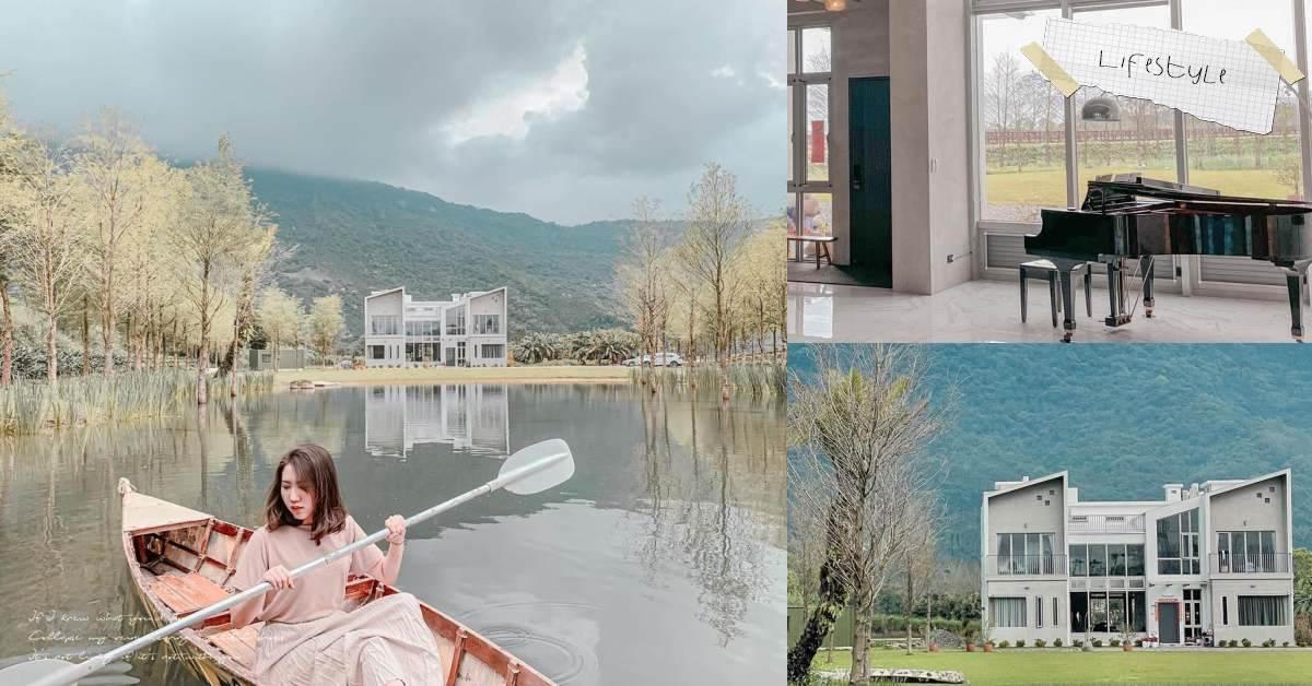 花蓮民宿推薦「靜樹湖」,被絕美落羽松包圍的清水模建築,門前夢幻小湖真的能划船
