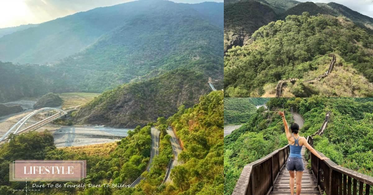 高雄景點「龍頭山步道」,山中吊橋、五層瀑布...「台版 萬里長城」睽違一年再開放