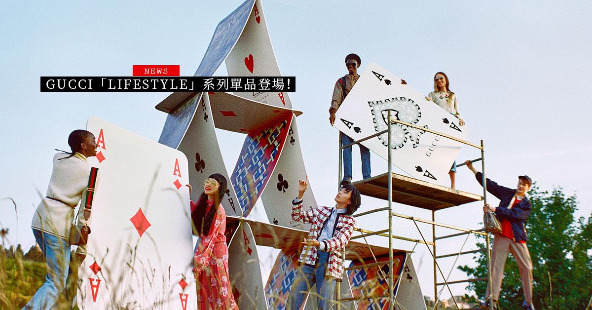 Gucci「Lifestyle」系列單品登場!筆記本、便條紙全都美翻,「唐老鴨鉛筆」真的太可愛啦