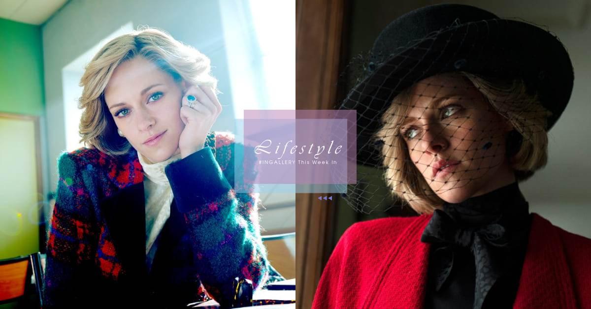 黛安娜王妃傳記電影《史賓賽》劇照曝光!克莉絲汀史都華逼真度簡直100%,查爾斯王子扮演者是?