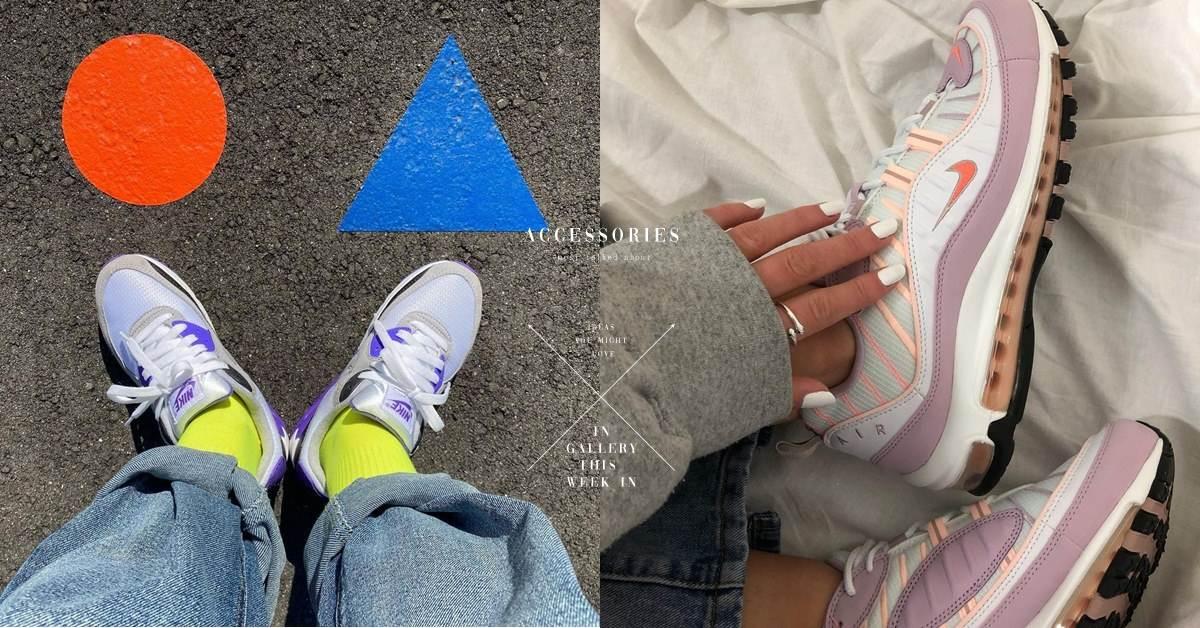 官網就買得到!5 雙Nike「誰穿誰好看」神鞋,不用排隊、不用等代購!