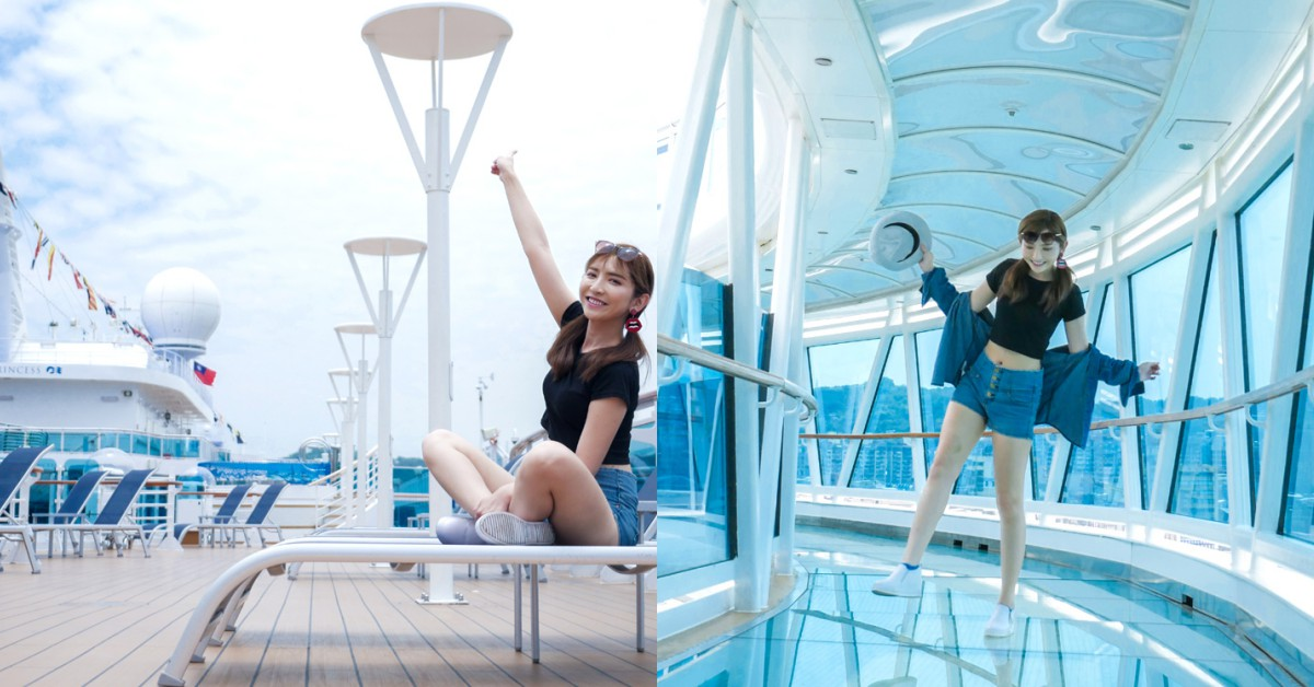 海上天空步道、海景酒吧太吸睛!搭夢幻的「公主遊輪」來趟網美Style輕旅行