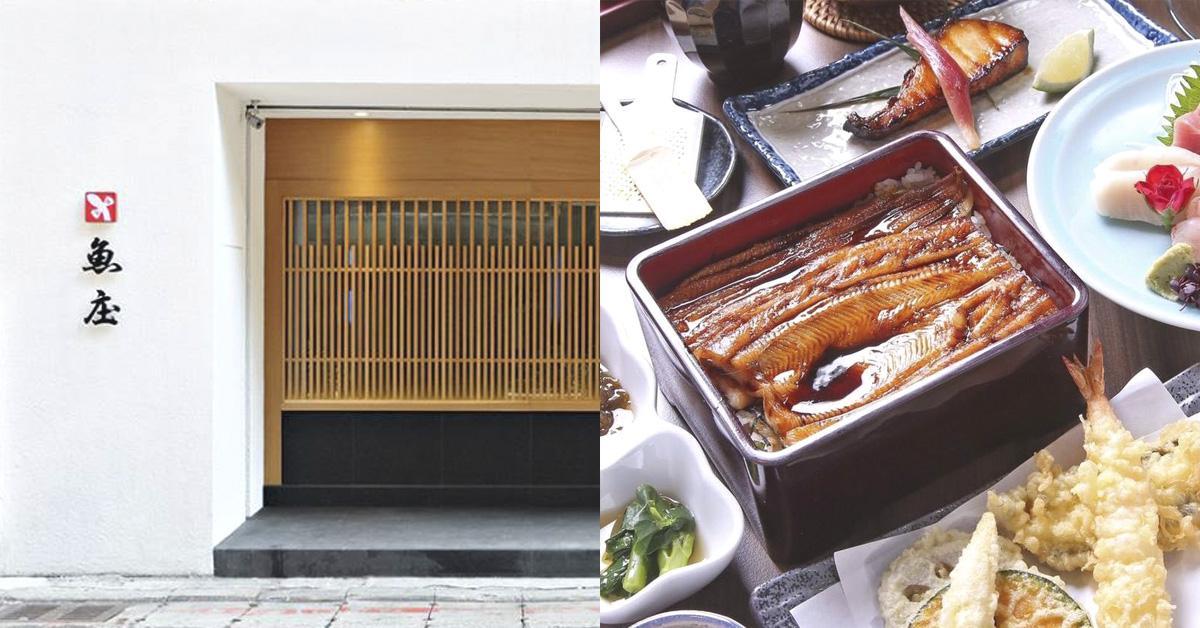 鰻魚控們快冷靜!有米其林加持!這五家飄洋過海的鰻魚飯名店連日本人也超呷意~