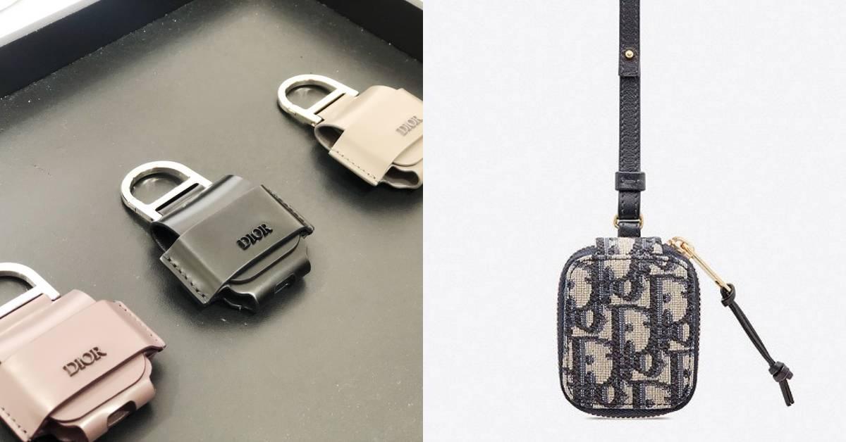 Dior推質感皮質AirPods保護套!能掛在腰間,還有Oblique 花紋款