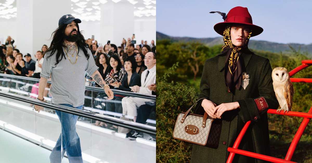 Gucci退出時裝週!創意總監上任五週年,用5大改變扭轉品牌形象!