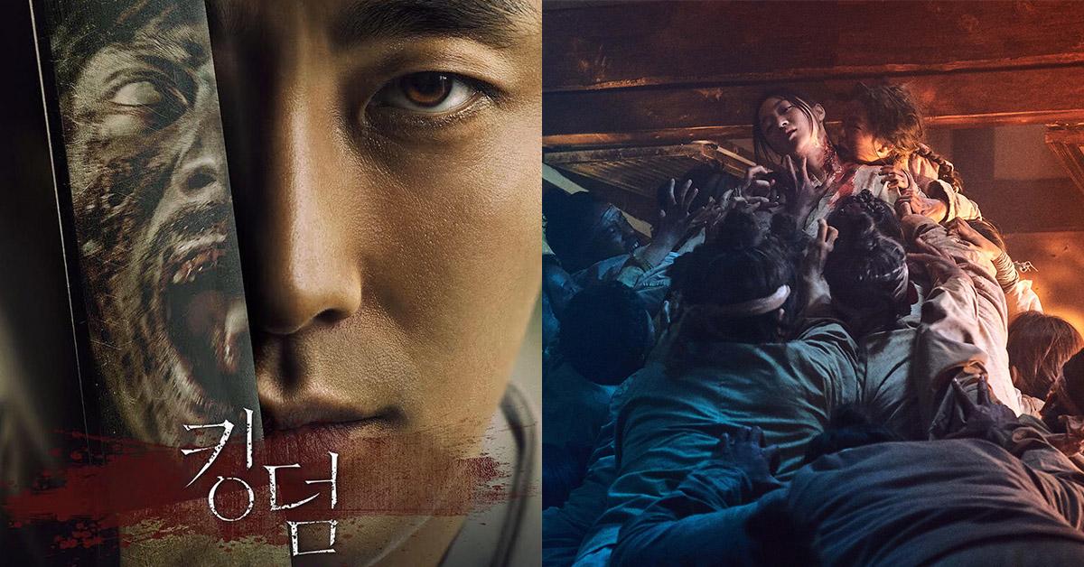 朱智勛挑大樑主演《李屍朝鮮》!驚悚特效被稱古代版《屍速列車》