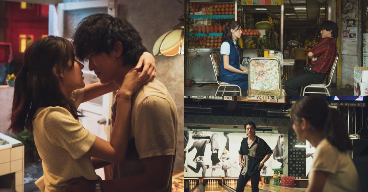 《當男人戀愛時》票房破三億!萬華「龍來冰果室」、板橋「天一咖啡」探索邱澤、許瑋甯愛的足跡,台式美學吸人氣!