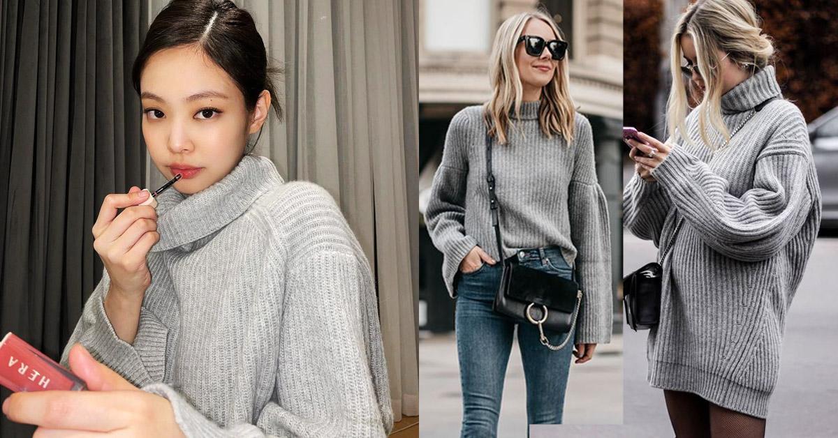 毛衣搭配重點是「極致灰」!Gucci、LV、Dior...BLACKPINK Jennie同款毛衣是這牌!