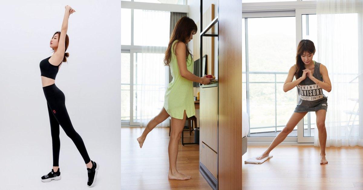 韓妞都在瘋的「居家健身法」!運動從居家日常做起,煮飯、打掃也能練成六塊肌