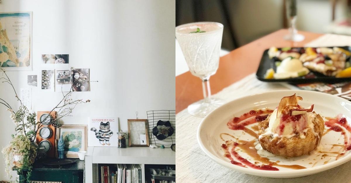 IG推爆台北私宅甜點《烤蘋果派的方法》!沒預約去不了,如此神秘的原因是...?