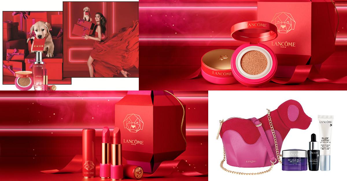 好有巧思的法式設計,LANCOME換上新年「限量紅裝」,想要補貨的女孩們快去搶!真的是太可愛了啦!