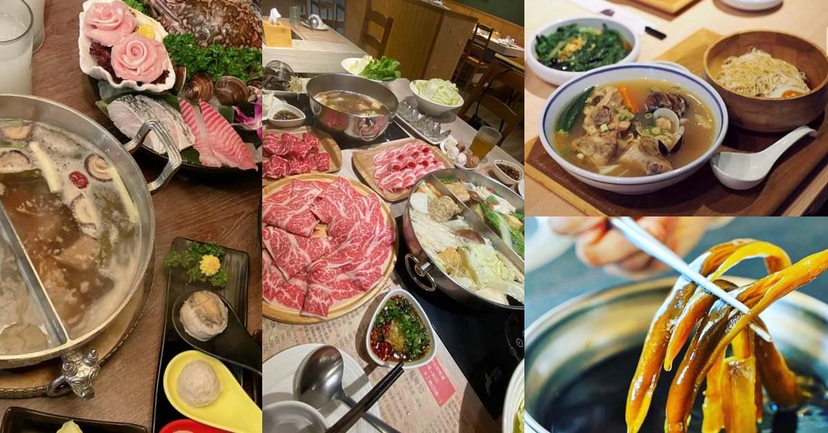 台北火鍋推薦「剝皮辣椒雞湯」!6間火鍋店,比辣椒、比湯頭,這間還免費送大螃蟹!