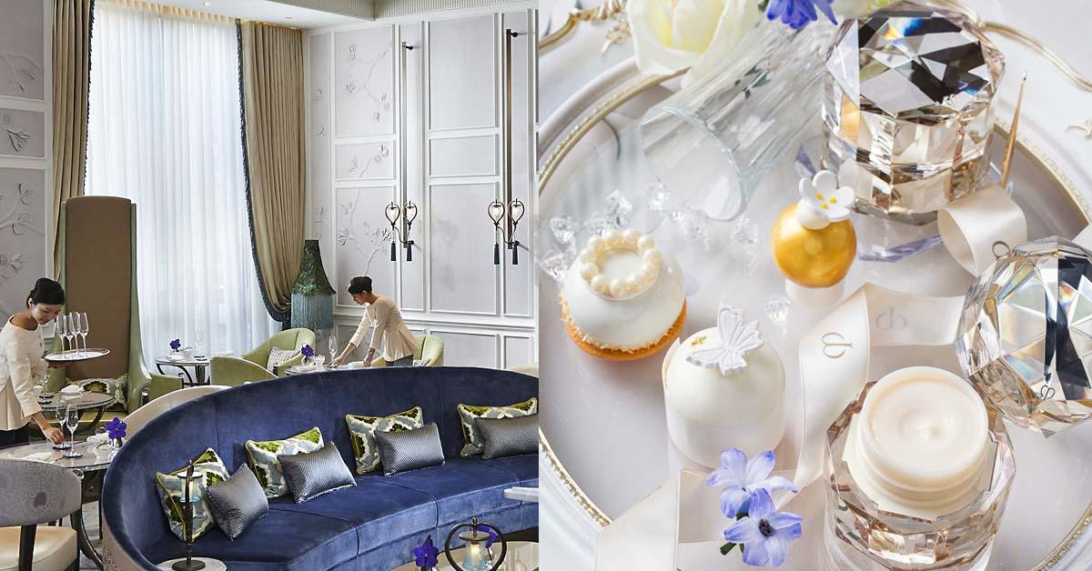 太高級了啦!台北文華東方酒店限期推出「精質極光傳奇下午茶」,把妳當貴婦寵愛