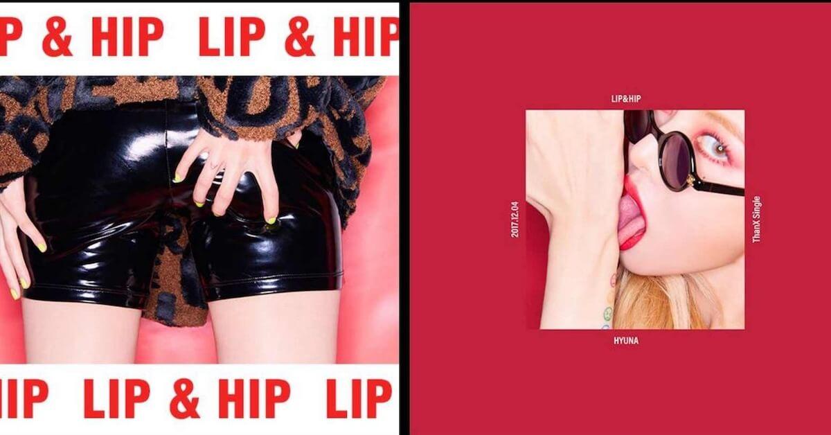 頂招牌紅唇!泫雅宣告以《Lip&Hip》全新單曲回歸舞台!