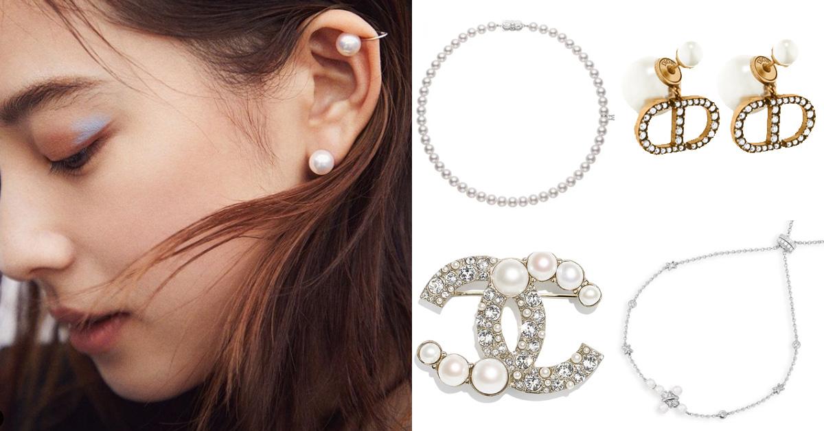 珍珠品牌推薦這7個!Chanel、Tiffany、Gucci...2021時尚圈繼續流行珍珠風