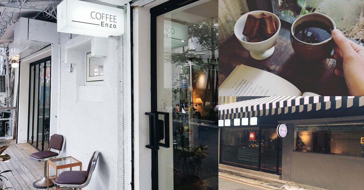 來中永和慢活一下,7家隱身巷弄的質感系咖啡廳不藏私大公開!
