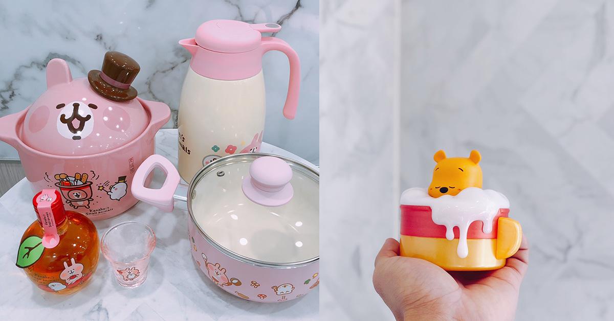 年底最強聯名都在這!迪士尼、Hello Kitty、卡娜赫拉佛跳牆2019最萌年菜來襲