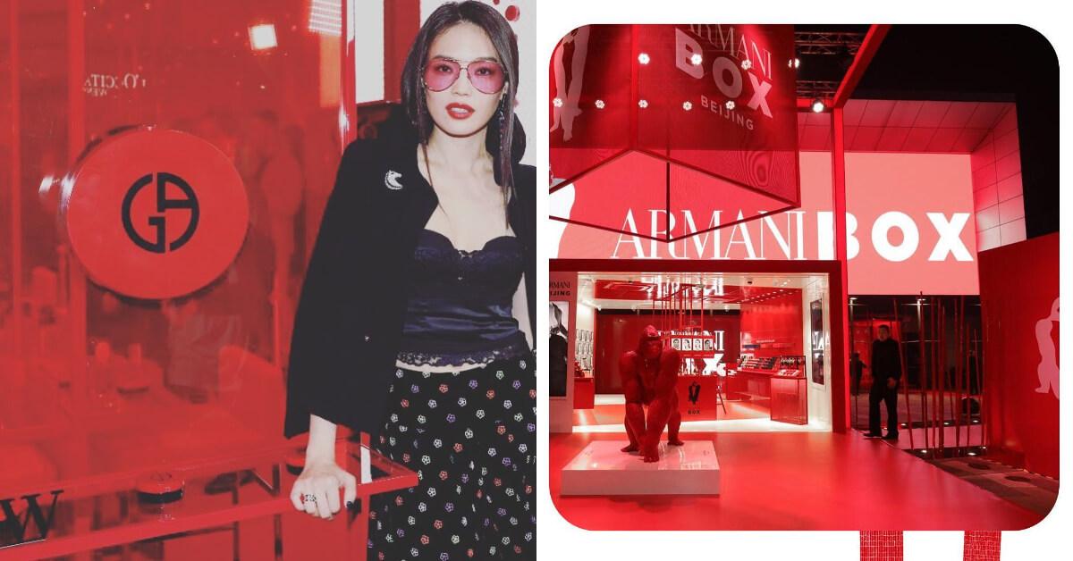 舒淇、章子怡都朝聖!亞曼尼打造最高調快閃店「Armani Box」即將來台!