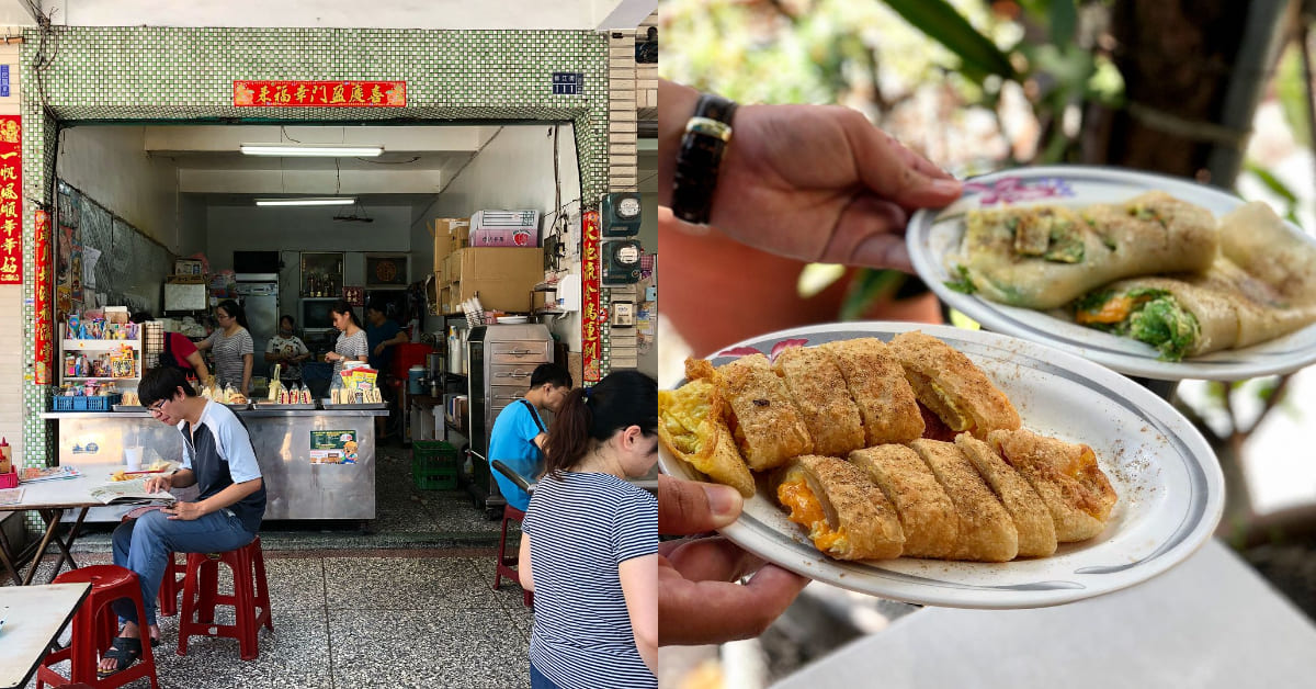 高雄早餐推薦「藍鯨」,50年老店天天爆滿,蛋餅、水果三明治第一名