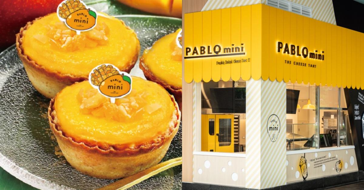 日本排隊人氣甜點《PABLO mini》插旗台中!6款新品只有中港店吃得到