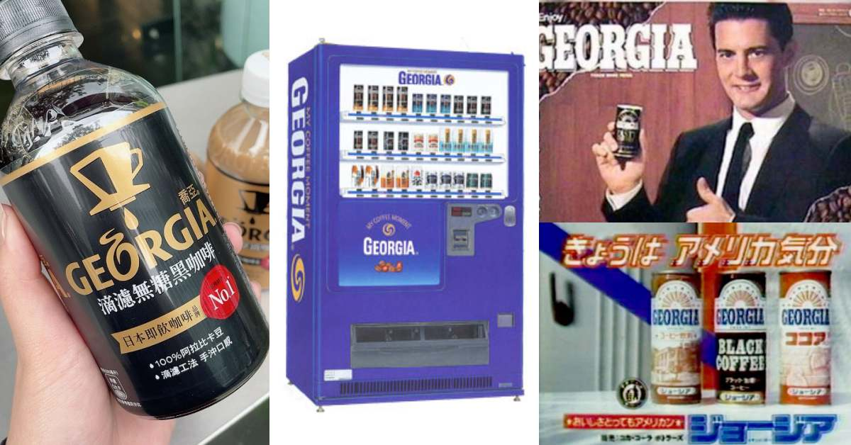 Georgia喬亞咖啡正式登台!日本國民咖啡、40年熱銷破兆 、9連霸冠軍,到底在紅什麼?