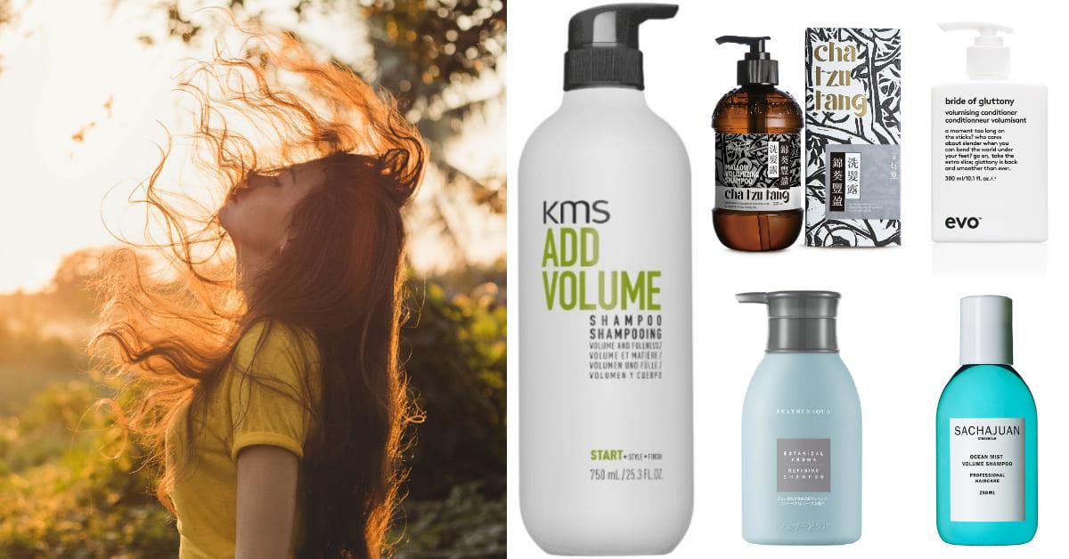 細軟髮洗髮精推薦這10款!無矽靈是最基本 ,MIT品牌後來居上,日本髮型師也愛囤貨是這款