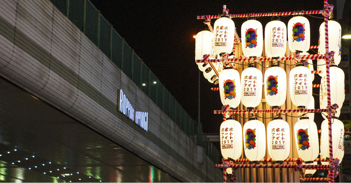 2020年東京六本木藝術之夜,明年你不能錯過的3大理由!