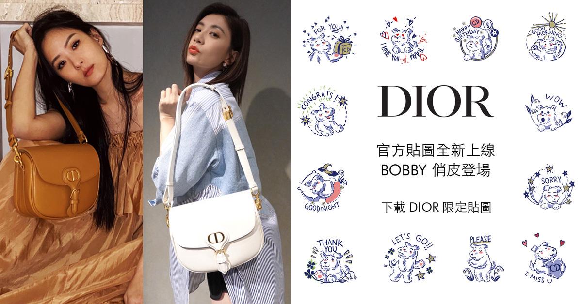 孫芸芸、賈靜雯同款「Bobby」包買不到沒關係!先火速下載免費限定Dior Line貼圖,只到8月20日喔!