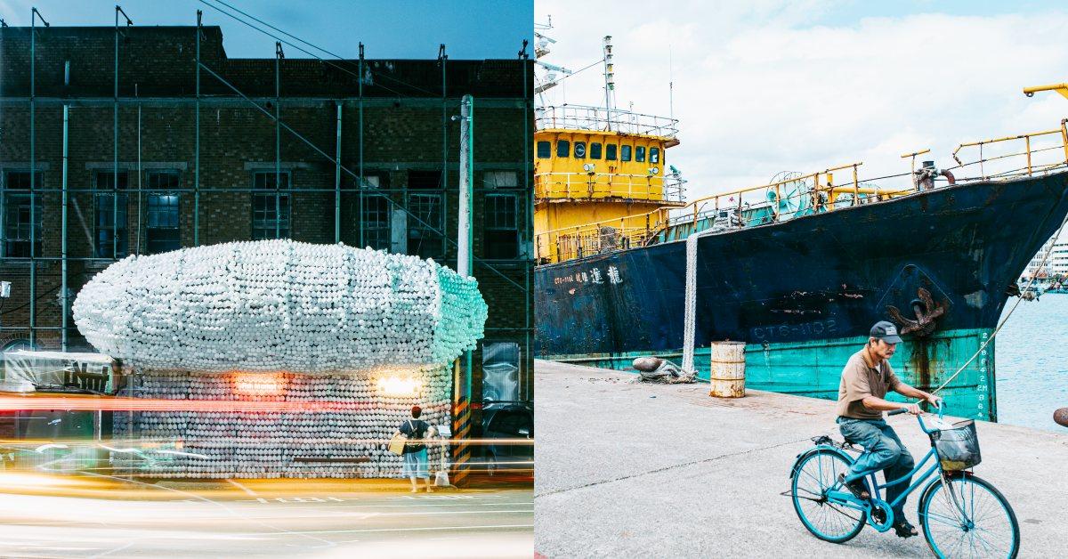 基隆最美景點推薦!2019年基隆潮藝術最美公車亭、海上美術館5大亮點一次看