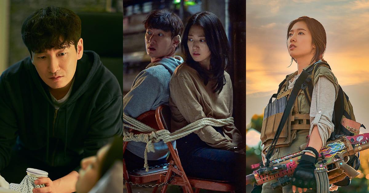 2021韓劇《薛西弗斯的神話》引爆話題!時空背景交錯、劇情緊湊,燒腦程度堪比《天能》!