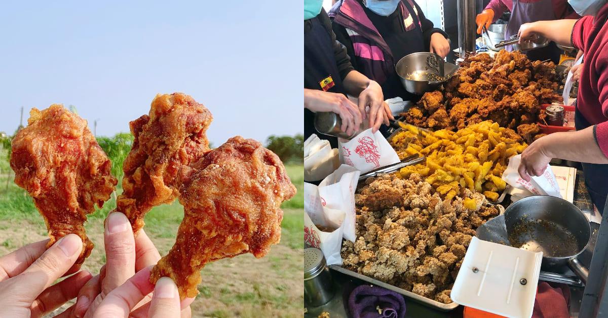 台南美食推薦「葉麥克炸雞」,獨門「中藥炸雞」,一天只賣4小時,不排隊吃不到!