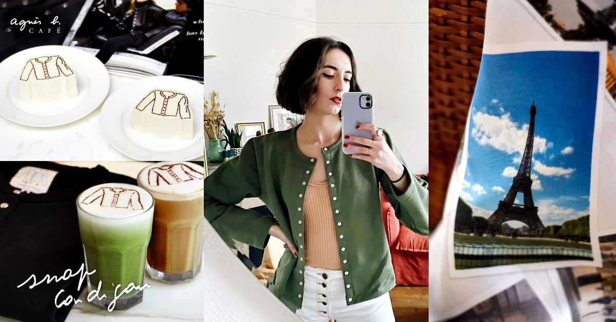 外套造型甜品好療癒!慶祝40歲agnès b. café推戚風蛋糕、抹茶拿鐵,不用飛巴黎也吃得到!