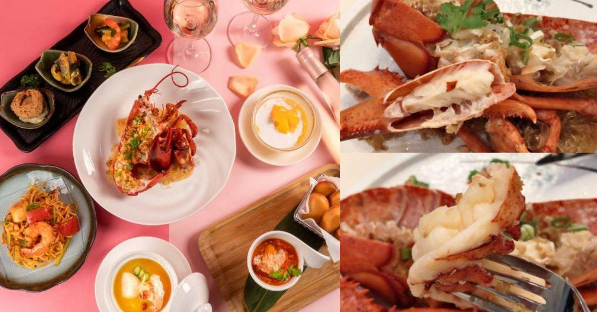 情人節餐廳首選!新加玻《珍寶海鮮》龍蝦、螃蟹幫你剝好不沾手,粉紅酒讓戀情加溫