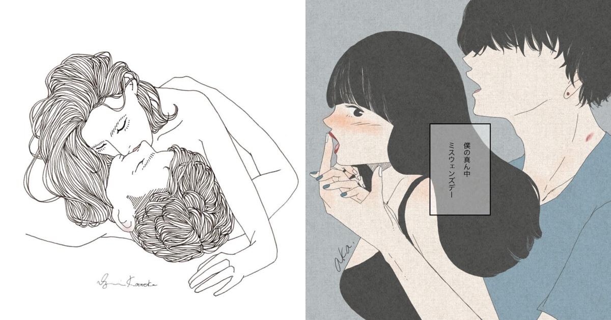 女孩們的深夜限定系列!有點色又有點唯美,適合腦補18+小劇場的3個日本情慾插畫家