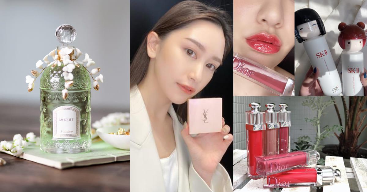 【美週Buy一下】本週5大新品!Dior蜂蜜奶油唇、YSL粉紅嫩粉餅、SKII把日本娃娃變成青春露