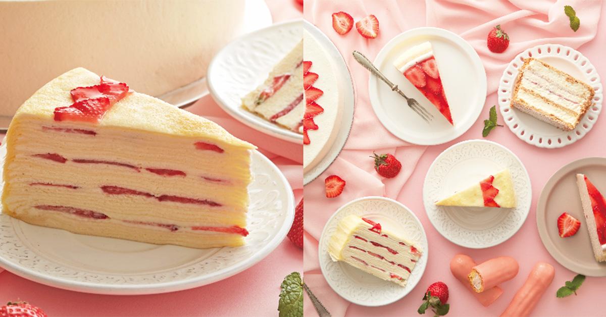 LADY M最新草莓千層、草莓酥、草莓泡芙三款必吃 !限定這一款只有台灣有!