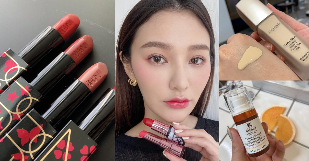 【美週Buy一下】2021美妝這樣買!Nars紅唇、M.A.C櫻花春彩、契爾氏眼霜25歲女人必買
