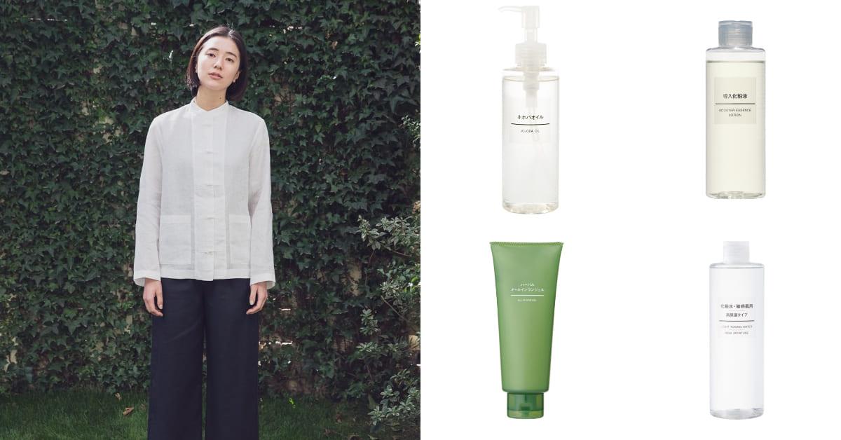 無印良品美妝這5款最好用 ! 日本200名女性評選,草本保養內行人必備,這款萬用油能除粉刺