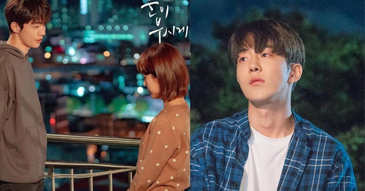 南柱赫、韓志旼的韓劇《耀眼》很耀眼!收視不斷攀升韓國網友推爆