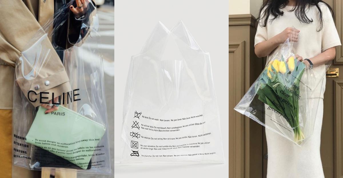 街拍潮人通通拎這「透明塑膠袋」!2018春夏必備包款趣味上肩