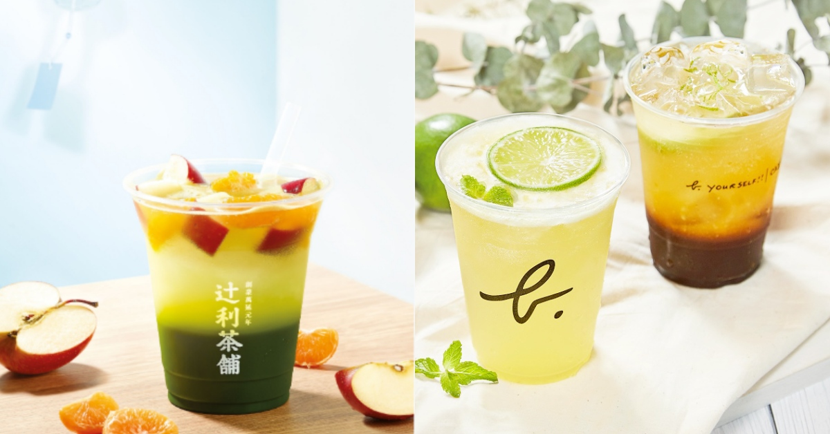 抹茶特調、水果茶消暑一夏!《辻利茶舖》、《agnès b. CAFÉ》同推人氣新飲品
