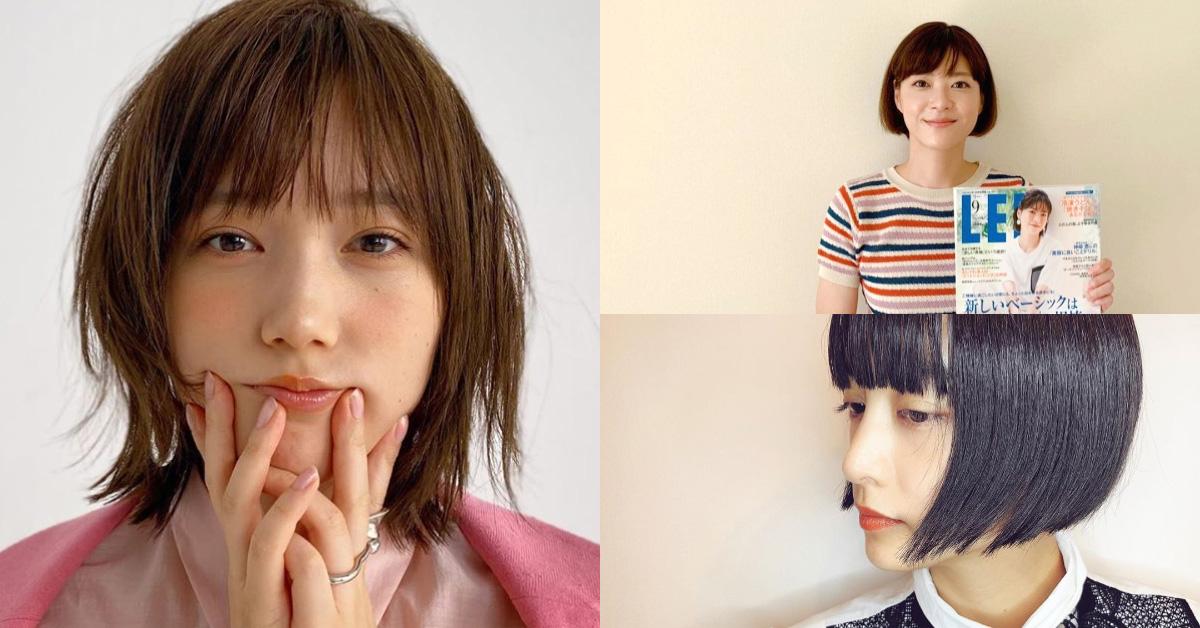 2020下半年中短髮是大勢!日本女星的髮型圖鑑,上野樹里、有村架純都愛上!