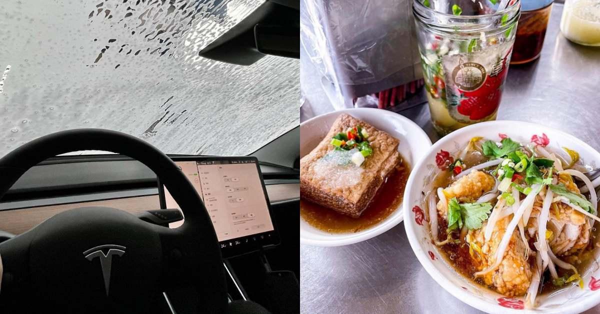 台南美食「開元路土魠魚羹」害特斯拉GPS大當機?30年老店一夕爆紅,油豆腐也讚
