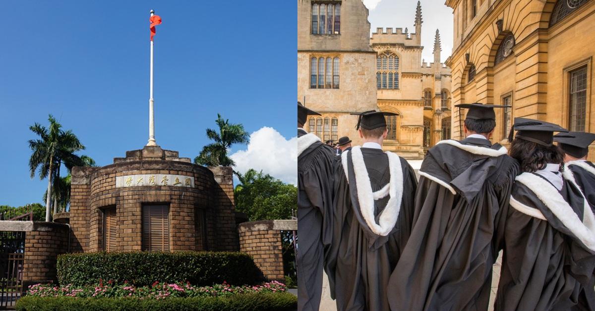 2021「全球百大大學」排行出爐,台大首度擠入前百大,這所大學蟬聯5年冠軍