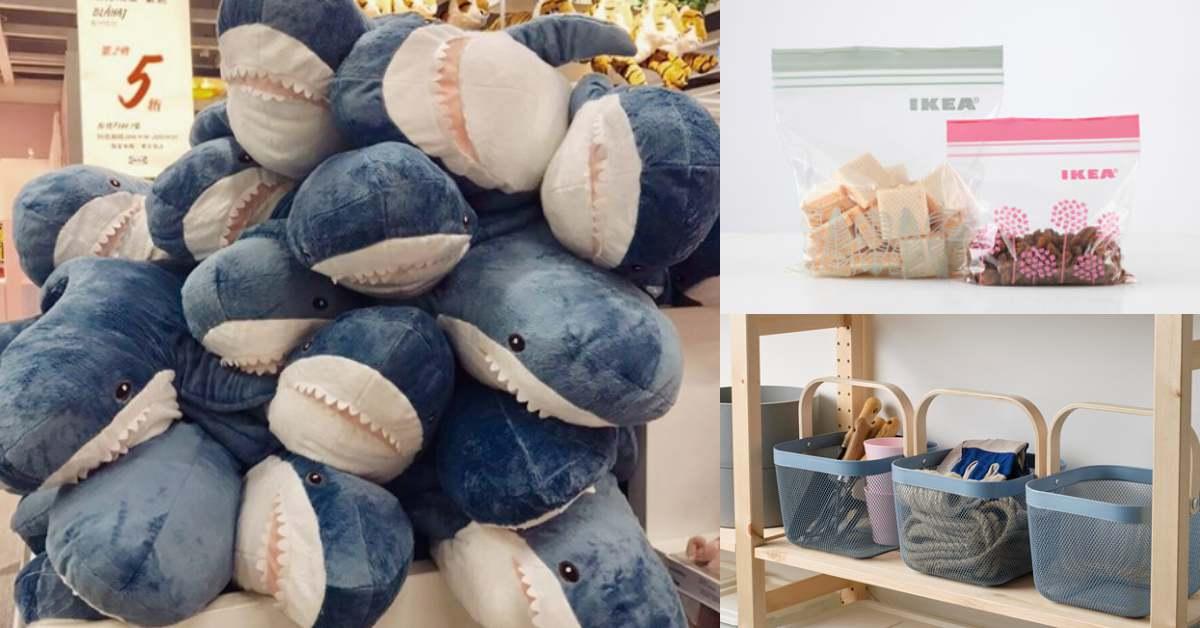 桃園IKEA謝幕!獨家公布專屬「桃園人」最愛商品top5!竟沒有經典鯊魚出現原因是...