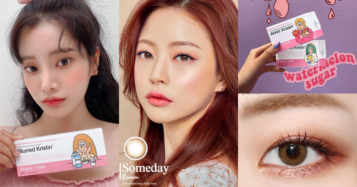 昆凌帶動美瞳片市場戰火!5款高顏值、高話題日韓品牌迎面挑戰!