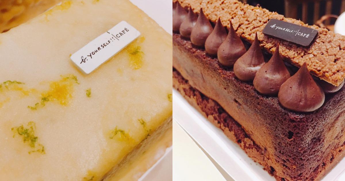 這次野餐就準備這款!agnès b. CAFÉ推布朗尼、萊姆酒、核桃磅蛋糕,要療癒你的味蕾
