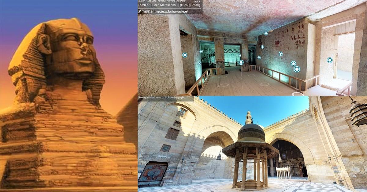 在家也能免費觀賞五千年埃及陵墓!埃及旅遊局開放5個超逼真歷史名勝供大家線上遊覽