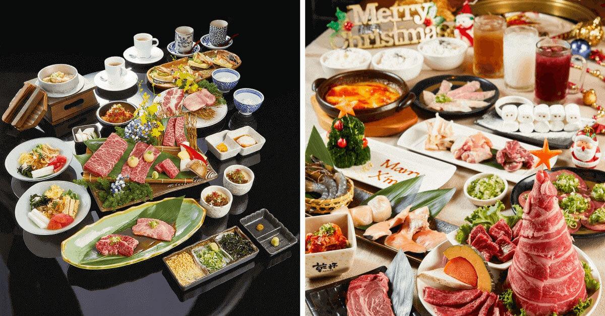 無肉不歡!到黑毛屋與乾杯奢華慶聖誕 「海陸盛合寄世鍋」與「燒肉聖誕樹」熱鬧又過癮!