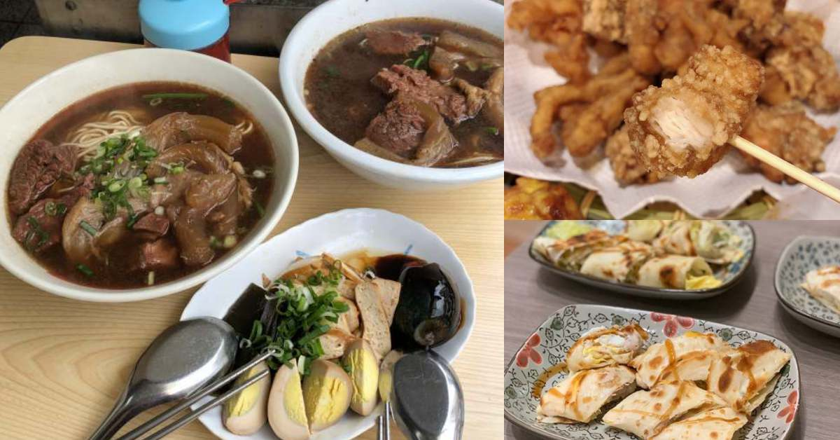 外國人最愛「台灣傳統小吃」Top 7!當然沒有臭豆腐,但竟然有美而美!